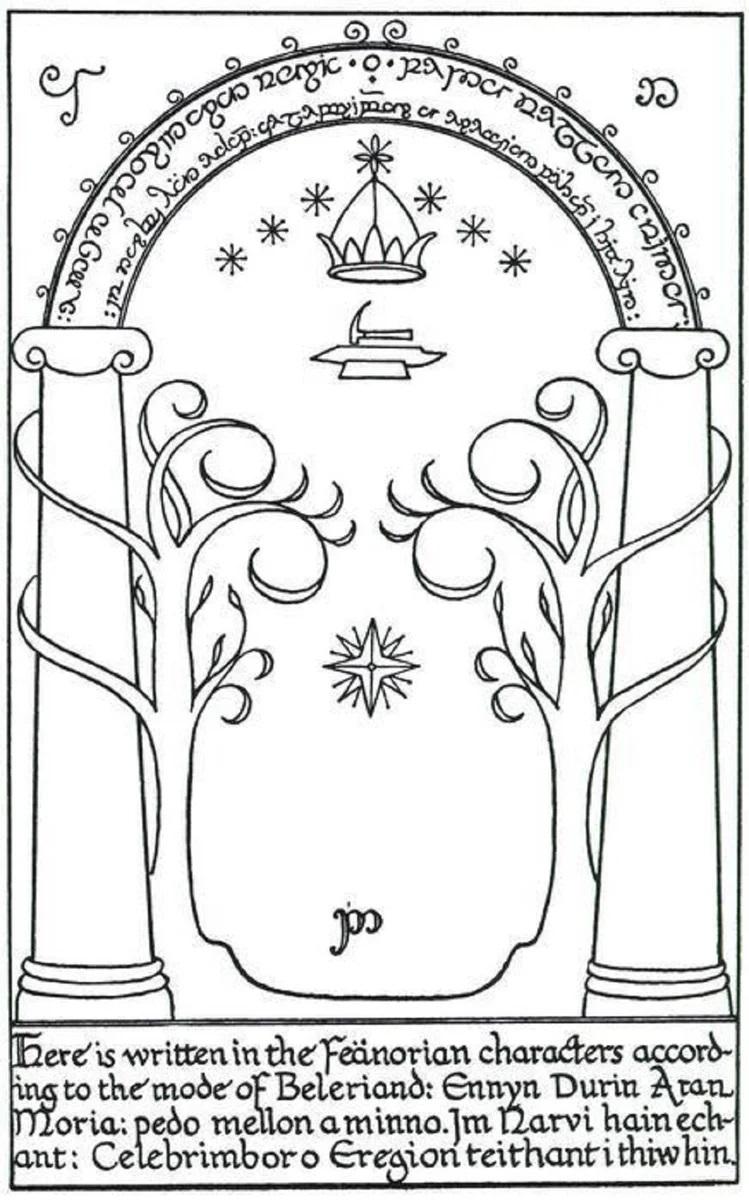 Врата Мории
