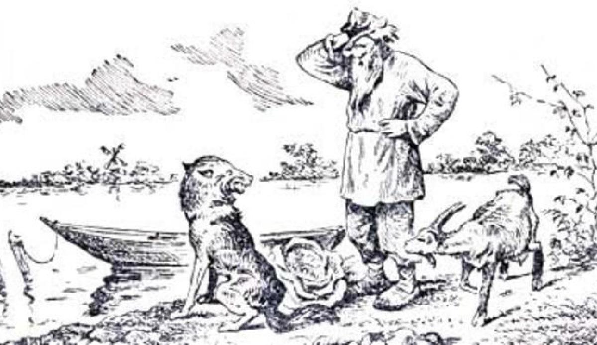 волк коза капуста