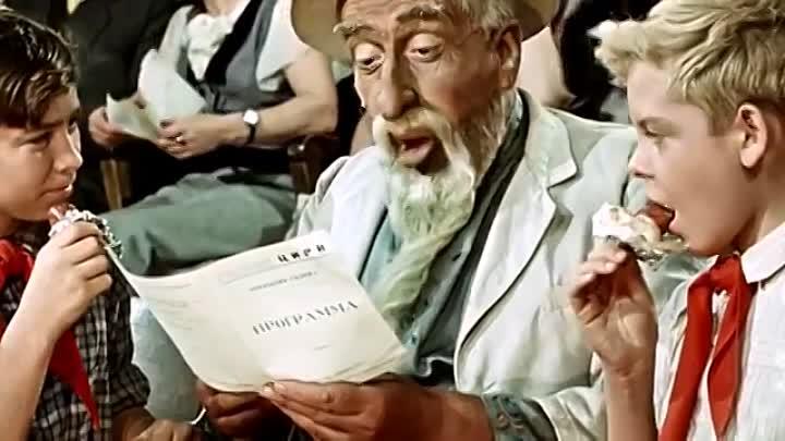 Хоттабыч учится читать