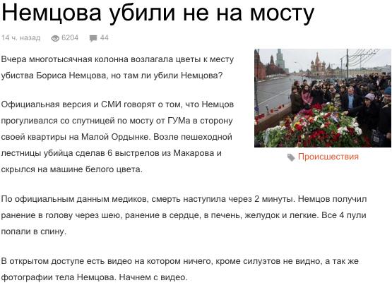 Лютая конспирология.