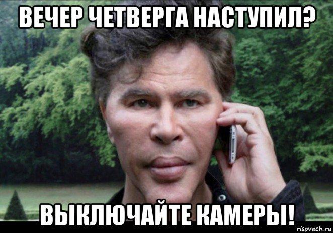 Борис Немцов. Не сакральная, а ритуальная жертва?