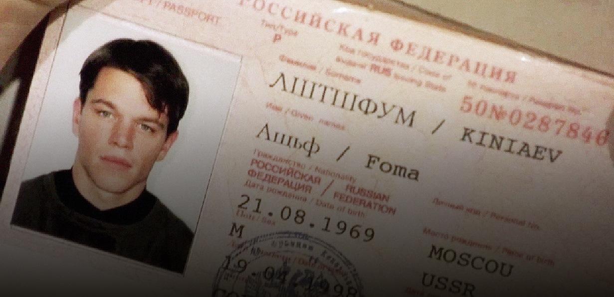 По мнению американцев имя Foma по русски пишется Ащьф.