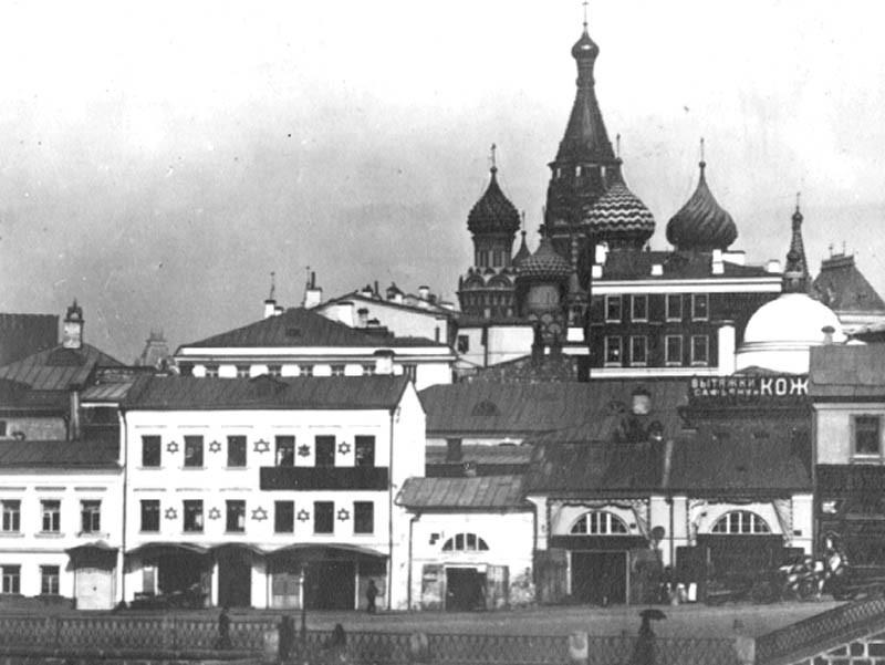 Синагога у Кремля Москва
