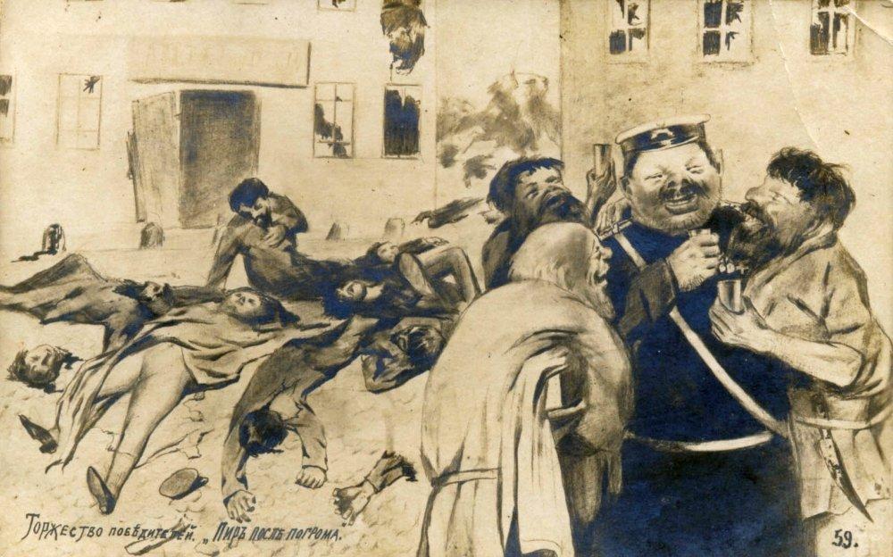...вот поэтому евреи работали на Революцию.
