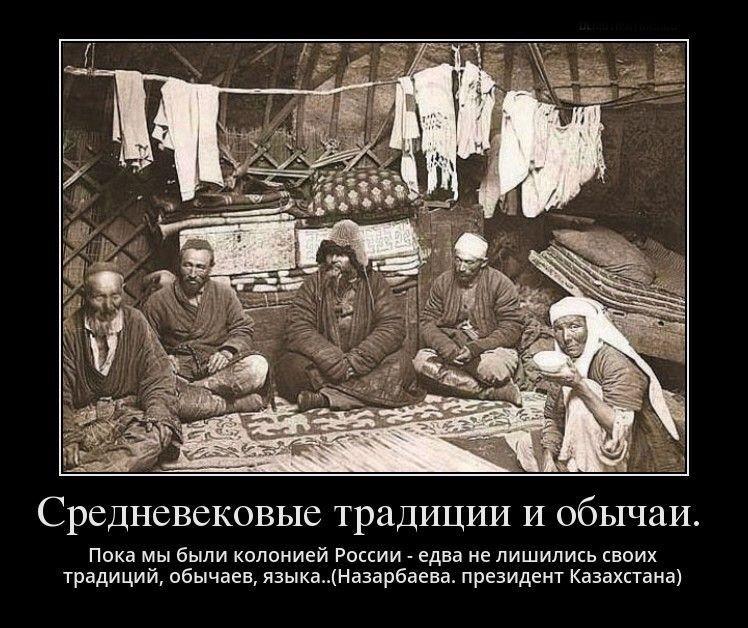 до Революции в Казахстане
