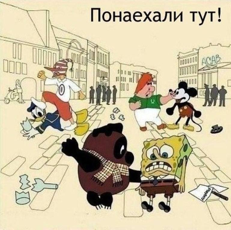 советские мультфильмы против американских