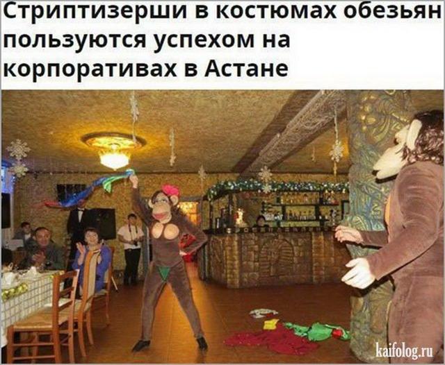 Развлечения мамбетов