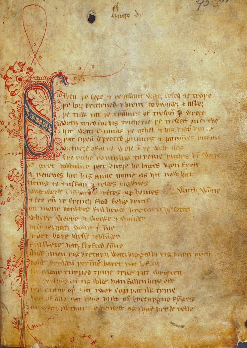 Sir Gawain первая страница