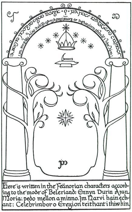 Врата Мории - рисунок работы самого Толкина